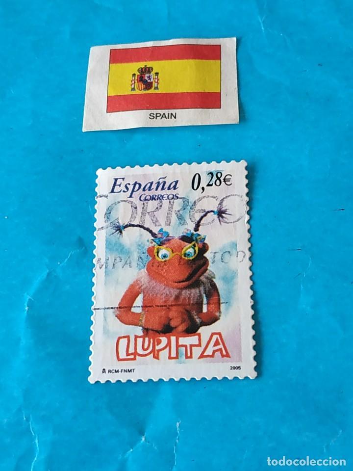 ESPAÑA LUNNIS D (Sellos - Temáticas - Infantil)