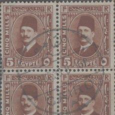 Sellos: LOTE (19) SELLOS EGIPTO. Lote 221866341