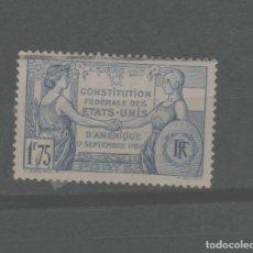 Sellos: LOTE (19) SELLO FRANCIA AÑO 1937. Lote 221867926