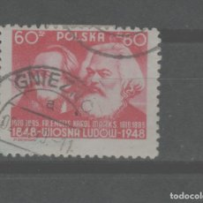 Sellos: LOTE (19) SELLO POLONIA 1948. Lote 221868256