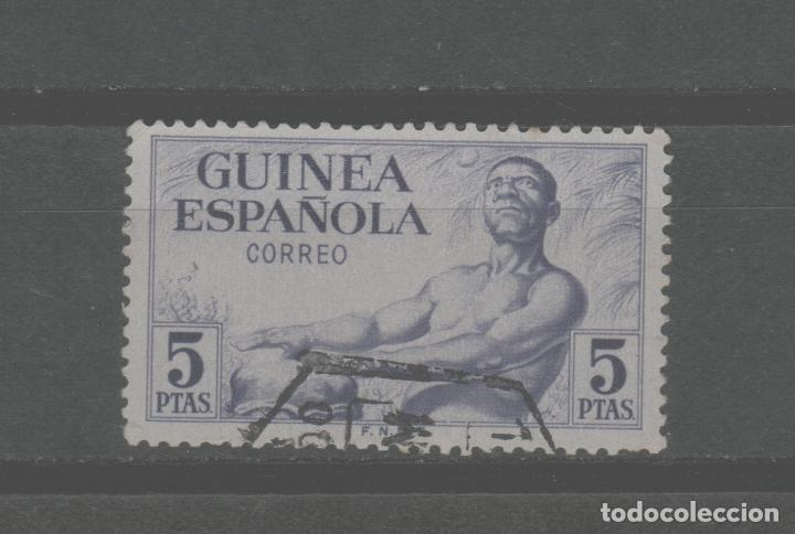 LOTE (19) SELLO GUINEA ESPAÑOLA (Sellos - Temáticas - Infantil)