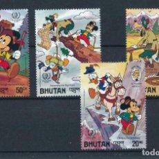 Sellos: BHUTAN 1985 IVERT 688/91 *** AÑO INTERNACIONAL DE LA JUVENTUD - DIBUJOS DE DISNEY - MICKEY. Lote 222555528
