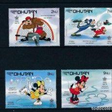 Sellos: BHUTAN 1988 IVERT 786/89 *** JUEGOS OLIMPICOS DE INVIERNO EN CALGARY - DEPORTES - DIBUJOS DISNEY. Lote 222555755