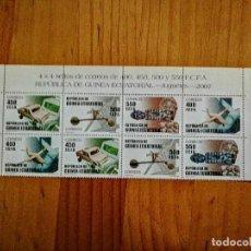 Sellos: GUINEA ECUATORIAL - TIRA 8 SELLOS - AÑOS 2007 - JUGUETES. Lote 225911090