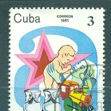 Sellos: 2551-2 CUBA 1981 U THE 20TH ANNIVERSARY OF KINDERGARTENS. Lote 226315486