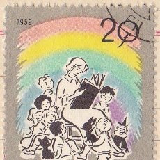 Timbres: 1959 - HUNGRIA - CUENTOS INFANTILES - YVERT 1327. Lote 235999345