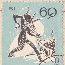 Timbres: 1959 - HUNGRIA - CUENTOS INFANTILES - LA CIGARRA Y LA HORMIGA - YVERT 1330. Lote 236002530