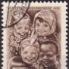 Sellos: 1951 - HUNGRIA - DIA INTERNACIONAL DEL NIÑO - YVERT 997. Lote 236426830