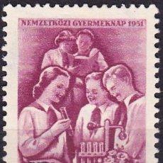Sellos: 1951 - HUNGRIA - DIA INTERNACIONAL DEL NIÑO - YVERT 1000. Lote 236427145
