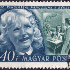 Sellos: 1950 - HUNGRIA - DIA INTERNACIONAL DEL NIÑO - YVERT 955. Lote 236430900