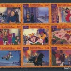 Sellos: SELLOS ST. VINCENT & THE GRENADINES 1996 EL JOROBADO DE NOTRE DAME DISNEY. Lote 236713085