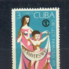Sellos: 🚩 CUBA 1971 THE 10TH ANNIVERSARY OF THE CUBAN INFANT CENTRES NG - CHILDREN. Lote 241338500