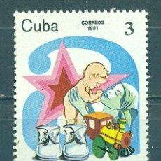 Sellos: CUBA 1981 THE 20TH ANNIVERSARY OF KINDERGARTENS MNH - CHILDREN. Lote 241344055
