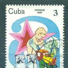 Sellos: CUBA 1981 THE 20TH ANNIVERSARY OF KINDERGARTENS U - CHILDREN. Lote 241344065