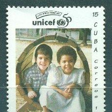 Sellos: CUBA 1996 THE 50TH ANNIVERSARY OF UNICEF MNH - CHILDREN, UNICEF. Lote 241346305
