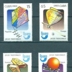 Sellos: CUBA 2009 GAMES FOR CHILDREN MNH - CHILDREN, TOYS. Lote 241348880