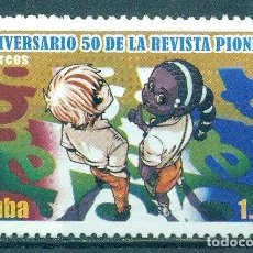 Sellos: CUBA 2011 THE 50TH ANNIVERSARY OF THE PIONERE MAGAZINE MNH - JOURNALISTS, CHILDREN, JOURNALISM. Lote 241349185