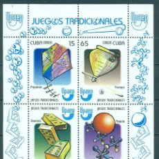 Sellos: CUBA 2009 GAMES FOR CHILDREN MNH - CHILDREN, TOYS. Lote 241353095