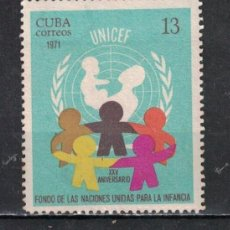 Sellos: CUBA 1971 THE 25TH ANNIVERSARY OF UNICEF MLH - CHILDREN, UNICEF. Lote 241361640