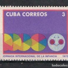 Sellos: CUBA 1975 INTERNATIONAL DAY FOR CHILDREN MNH - CHILDREN. Lote 241363270