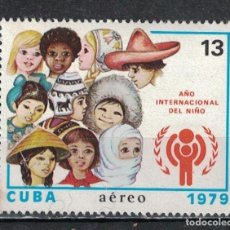 Sellos: CUBA 1979 THE INTERNATIONAL YEAR OF THE CHILD MNH - CHILDREN. Lote 241364575