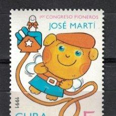 Sellos: CUBA 1991 THE 1ST JOSE MARTI PIONEERS CONGRESS MNH - JOSE MARTI, TOYS. Lote 241368005