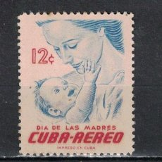 Sellos: CUBA 1956 THE DAY OF MOTHERS NG - HOLIDAYS, CHILDREN. Lote 241372690