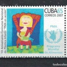 Sellos: CUBA 2007 10-Я ПРОГРАММА ДЕТСКОЙ ХУДОЖЕСТВЕННОЙ ВЫСТАВКИ MNH - CHILDREN, PICTURE. Lote 241372765