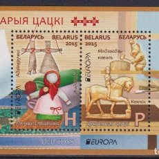 Sellos: BELARUS 2015 OLD TOYS MNH - TOYS. Lote 241393885