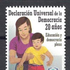 Sellos: URUGUAY 2017 20 YEARS UNIVERSAL DECLARATION OF DEMOCRACY MNH - EDUCATION, CHILDREN. Lote 241514780