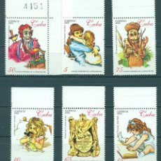 Sellos: CUBA 2000 THE GOLDEN AGE - CHILDREN'S MAGAZINE BY JOSE MARTI MNH - JOURNALISTS, CHILDREN, TOYS, JO. Lote 241641670