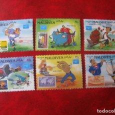 Selos: *MALDIVAS, 1986, EXPOSICION FILATELICA EN CHICAGO AMERIPEX-86, DISEÑOS DE DISNEY. Lote 242282325