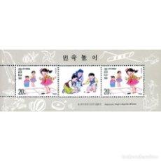 Sellos: 🚩 KOREA 1996 CLASSICS MNH - TOYS. Lote 243285715