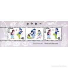 Sellos: 🚩 KOREA 1996 SHUTTLECOCK KICKING MNH - TOYS. Lote 243285725