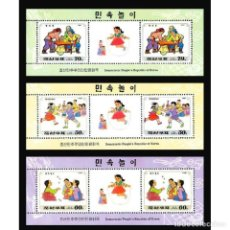 Sellos: 🚩 KOREA 1997 CHILDREN'S FOLK GAMES MNH - TOYS. Lote 243285915