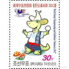 Sellos: 🚩 KOREA 2012 WORLD STAMPS CHAMPIONSHIP INDONESIA 2012 MNH - PHILATELIC EXHIBITIONS, TOYS. Lote 243286935