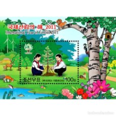 Sellos: 🚩 KOREA 2011 INTERNATIONAL YEAR OF FORESTS 2011 MNH - TREES, CHILDREN. Lote 243287310