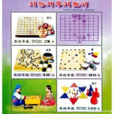 Sellos: 🚩 KOREA 2004 INTELLECTUAL GAME MNH - TOYS. Lote 243288350