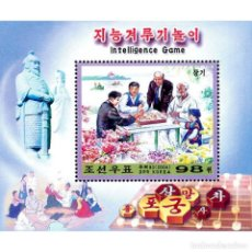 Sellos: 🚩 KOREA 2004 INTELLECTUAL GAME MNH - TOYS. Lote 243288360