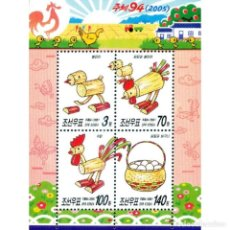Sellos: 🚩 KOREA 2005 DUCK MNH - BIRDS, TOYS. Lote 243288670