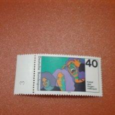 Sellos: SELLO ALEMANIA R. FEDERAL NUEVO/1975/LUCHA/CONTRA/DROGA/INFANCIA/JUVENTUD/GENTE/JOVENES/INFANCIA/. Lote 245575495