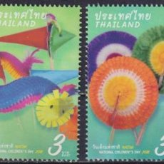 Sellos: ⚡ DISCOUNT THAILAND 2018 NATIONAL CHILDREN'S DAY MNH - CHILDREN, TOYS. Lote 257578195