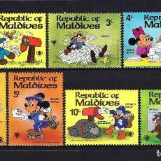 Sellos: 1979 MALDIVAS YVERT 785/791 WALT DISNEY, MICKEY MOUSE MNH** NUEVOS SIN FIJASELLOS. Lote 262300100