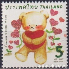 Sellos: ⚡ DISCOUNT THAILAND 2020 VALENTINE'S DAY MNH - HOLIDAYS, TOYS. Lote 262871085