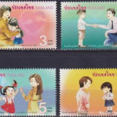Sellos: ⚡ DISCOUNT THAILAND 2021 NATIONAL CHILDREN'S DAY MNH - HOLIDAYS, CHILDREN. Lote 262871210