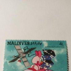 Timbres: SELLOS TEMÁTICOS MALDIVES ( ESPACIO ). Lote 264108065