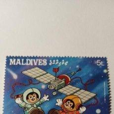 Timbres: SELLOS TEMÁTICOS MALDIVES ( ESPACIO ). Lote 264108070