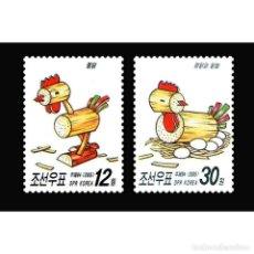 Sellos: ⚡ DISCOUNT KOREA 2005 DUCK MNH - BIRDS, TOYS. Lote 266253588