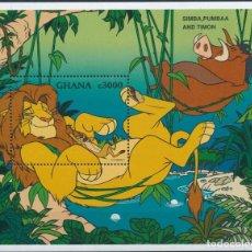 Sellos: GHANA 1996 HB IVERT 302 *** DIBUJOS DE LA PRODUCTORA WALT DISNEY - EL REY LEÓN - SIMBA Y TIMON. Lote 266559193