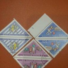 Sellos: SELLO HUNGRÍA (MAGYAR P) MTDO/1964/SEGURIDAD/VIAL/TRAFICO/COCHE/FAMILIA/BALON/JUEGOS/PASO/CEBRA/VEHI. Lote 266966784